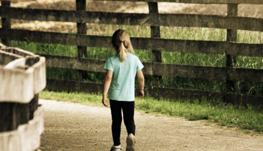 大切な子供を絶対迷子にさせない!すぐできる迷子対策5つ